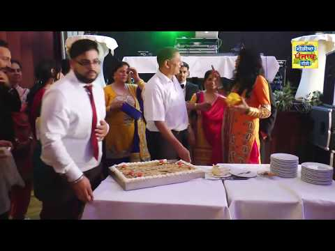 Amrit Bains 18th Birthday Party (Media Punjab TV)