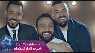 تيسير السفير و علي جاسم - اني واحد (حصرياً) | 2017 |  (Tayseer Al Safeer & Ali Jassim (Exclusive