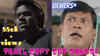 Tamil CopyCat Songs and Music Directors Troll Video| TW STUDIO