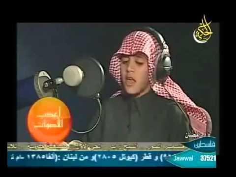 Qiro'atil Qur'an