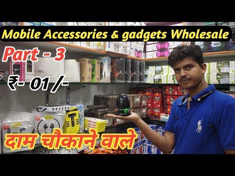 Mobile Accessories part - 3  Mobile gadgets wholesale market  ||  Mobile Item wholesale market