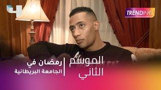 محمد رمضان يكشف للمرة الأولى عن ديو غنائي مسجّل مع سعد لمجرّد وهذه تفاصيله
