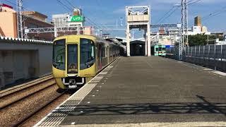 西鉄・大橋駅 特急通過集 ダイヤ改正(2017・8・26)以後見られなくなる風景