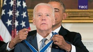 Джо Байден не смог сдержать эмоций, после того как ему вручили президентскую медаль свободы