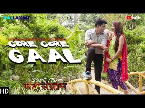 Gore Gore Gaal गोरे गोरे गाल New Haryanvi Song | Uttar Kumar | Divya Shah