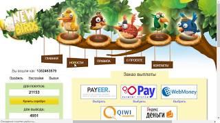 Как зарабатывать играя в игры / Заработок денег в интернете на играх / Заработок на пк играх