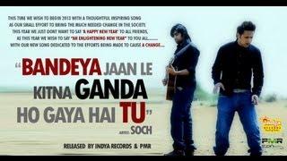 BANDEYA - SOCH THE BAND SONGS ORIGINAL - FULL HD VIDEO | Soch Band Awari Ek Villain Songs