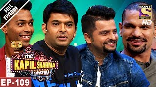 the kapil sharma show द कप ल शर म श ep 109 raina shikhar hardik in kapil s show 27th may 2017