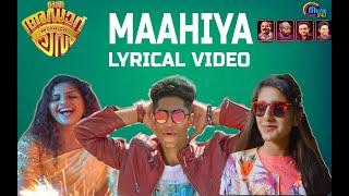 Maahiya | Oru Adaar Love | Lyrical Video | Shaan Rahman | Omar Lulu