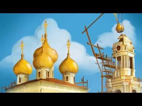 История Тверской губернии ( Tver )