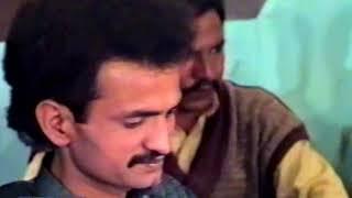 Jiti Hoyi Pyaar Wali Baazi - Akram Rahi