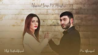 Gambar cover Merry Hovhannisyan & Iso Virabyan - Srtum Kar Im Payqar