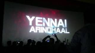 Yennai Arindhaal Movie Celebration(Title Sequence) Kumbakonam Kasi Theatre FDFS