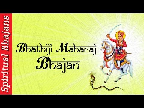 Bhathiji Maharaj Bhajans    Bhathiji Maharaj Songs    Sura Bhathiji No Garbo    Bhathiji Nu Bhajans