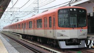阪神本線 武庫川駅 阪神9300系