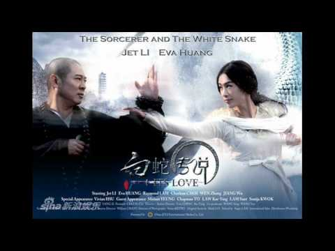 Raymond Lam & Eva Huang - Promise (The Sorcerer And The ...