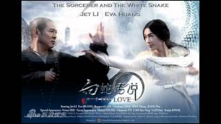 Raymond Lam & Eva Huang - Promise (The Sorcerer And The White Snake)
