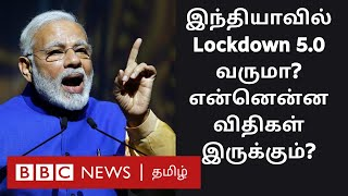 Lockdown 5.0? What will Happen in India after May 31?