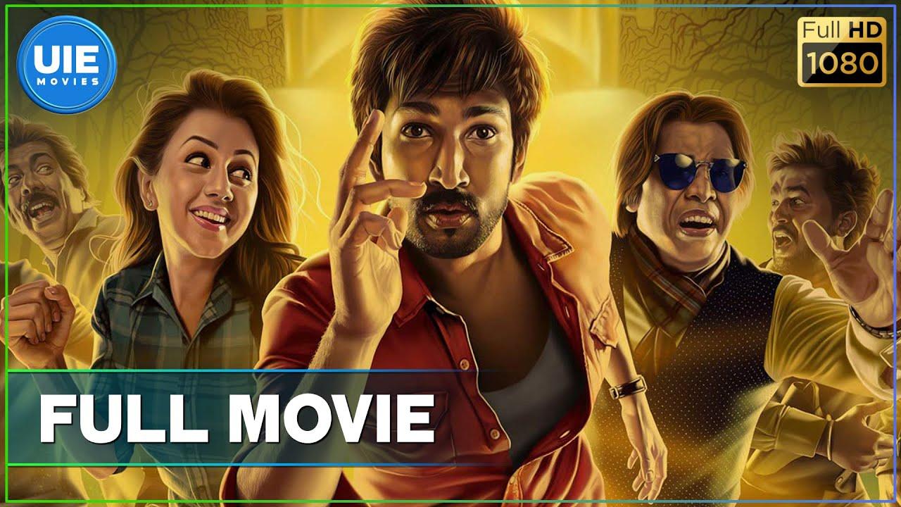 Download Maragadha Naanayam - Tamil Full Movie | Aadhi, Nikki Galrani | Dhibu Ninan Thomas