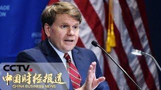 [中国财经报道] 非法收集儿童信息 谷歌遭重罚 | CCTV财经