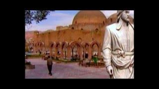 Iran Visite Tourisme