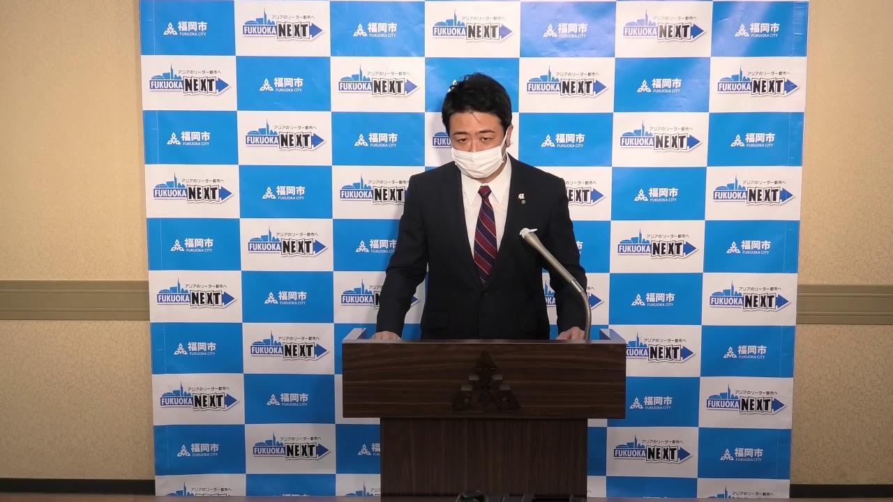 事態 福岡 いつまで 緊急 宣言