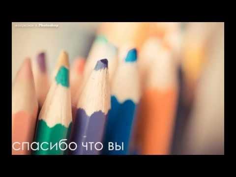 Теория цвета.Холодные цвета