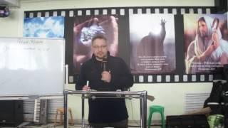 пророческая школа Дмитрий Крюковский урок 5