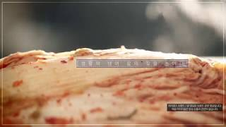 [KDC] 홈쇼핑 인서트영상 - 파세코 김치냉장고