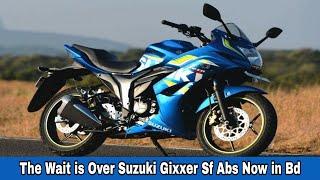 অবশেষে বহুল প্রতিক্ষিত বাইকটি officialy Launch in Bd | Suzuki Gixxer Sf Fi Abs Cheap Price in Bd