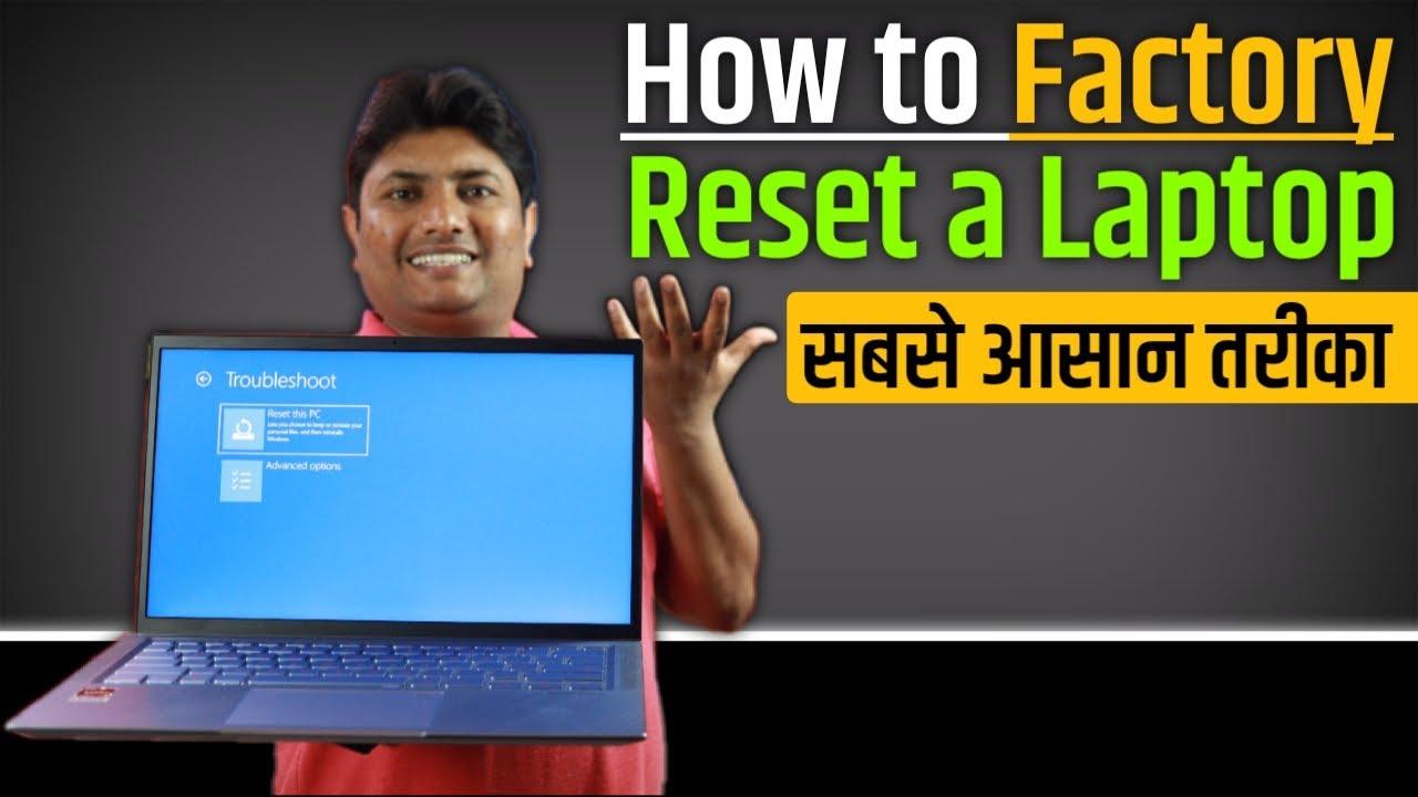 How to Reset Laptop Window 10 | Laptop Ko Reset Kaise Kare