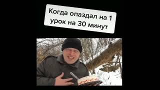 МЕМЫ С ГОРИНОВ РЖАКА+!!!!!!