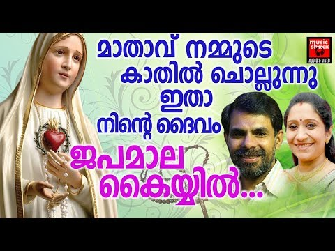 christian devotional songs malayalam 2018 mariyan songs adoration holy mass visudha kurbana novena bible convention christian catholic songs live rosary kontha friday saturday testimonials miracles jesus   adoration holy mass visudha kurbana novena bible convention christian catholic songs live rosary kontha friday saturday testimonials miracles jesus