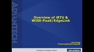 Advantech iSensing e-Learning Video: iRTU Module1- Overview of iRTU & WISE-PaaS/EdgeLink