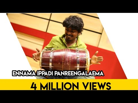 Gana Sudhakar / New Year Song / Ennama Ippadi Pandreengalaema Song/ DJ Song /2018