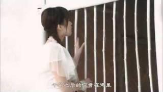 Xing Yue Shen Hua - Jin Sha.mp4