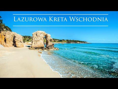 Download Perełki wschodniej Krety - dla łakomczuchów i leniwych plażowiczów/Vlog Kreta