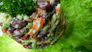 Салат с крабовыми палочками и фасолью. Пошаговый рецепт
