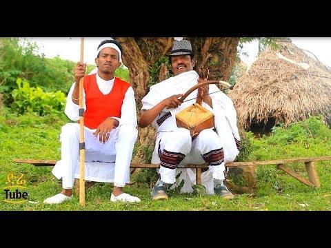 Geetuu Damissuu (Xiqqaa) – Amboo Gara Galgalla New Oromoo Music 2017 Official Video thumbnail