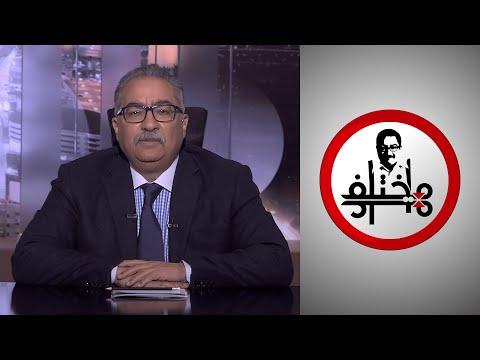 الدولة الإسلامية  - 23:58-2020 / 4 / 5