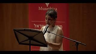 Musethica Israel 6th International Festival 2019 - Limor Naftali from Abarbanel Mental Hospital