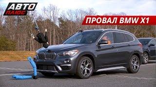 Работа систем обнаружения пешеходов на примере BMW, Volvo, Subaru, Toyota, Hyundai, Kia, Mazda и др