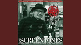 Provided to YouTube by CRIMSON TECHNOLOGY, Inc. GINZA · The Screen ...