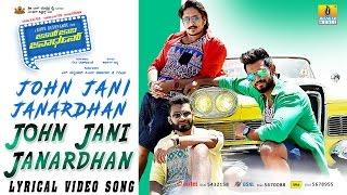 John Jani Janardhan | Title Song HD Lyrical Video | Ajay Rao, Yogesh, Krishna, Kamna Singh Ranawat