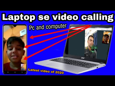 Laptop Se Video Calling Kaise Kare Ll How To Make A Video And Audio Call From Laptop,pc Or Computer