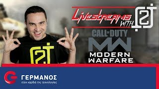 O 2J παίζει Call of Duty: Modern Warfare | Livestreams with 2J GERMANOS