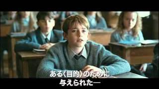 『わたしを離さないで』 2011年3月 TOHO シネマズ シャンテ、Bunkamura...