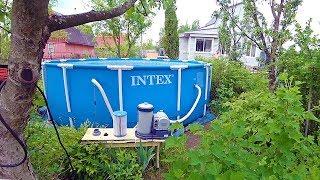 ВЛОГ Продолжаем зачистку | Каркасный бассейн Intex Metal Frame Pool 457 х 122  18 мая 2018(, 2018-05-19T11:45:55.000Z)