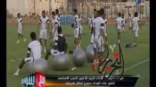 فيديو| سليمان عن رباعية الوداد: كان أقصى طموحنا هدف.. وسنحارب في المغرب