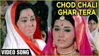 Chod Chali Ghar Tera - Lata Mangeshkar Classic Hindi Song - Mere Bhaiya